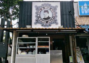 tempat ngopi murah di Jakarta, Kopi dan Mie Bang Jali