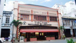 restoran romantis di Kota Medan, Restoran Tip Top
