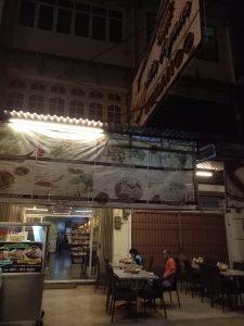 bakmi legendaris di Medan, Mie Ayam Kumango
