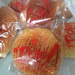 toko roti terkenal di kota Medan