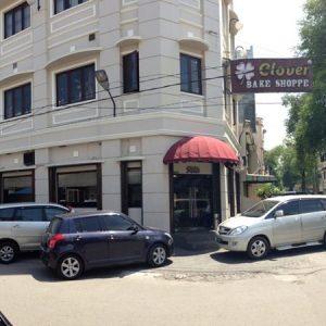 toko roti terkenal di kota Medan, Clover Bakeshoppe