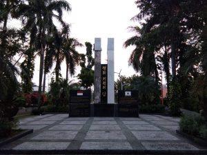 taman kota di Surabaya, Taman Korea