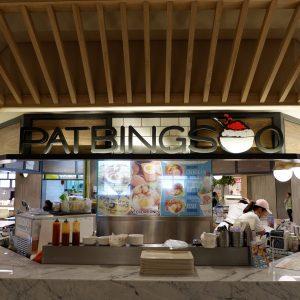 Patbingsoo, cafe dessert enak dan murah