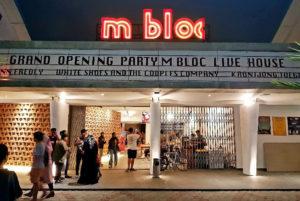 M Bloc, Spot Foto Instagramable di Jakarta, Anakkota.com (Sumber: womantalk.com)
